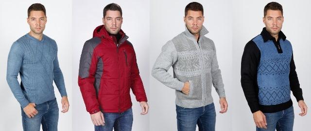 Стильная мужская одежда! Куртки, пуховики, ветровки, джемпера, джинсы. Без рядов!