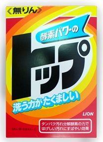 Японская бытовая химия, косметика и гигиена Lion. Выкуп- 10