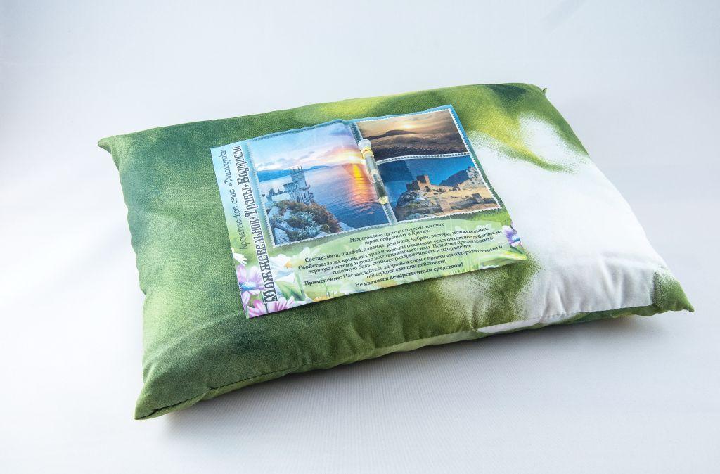 Фитоподушка Фитосон Можжевельник+травы+водоросли+ЭМ 25х35