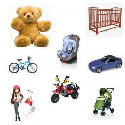 Сбор заказов. Детские товары- развив.игрушки, горки, качели, качалки, стульчики, ходунки, манежи, шезлонги, палатки, электрика, актокресла, коляски и др.- 6