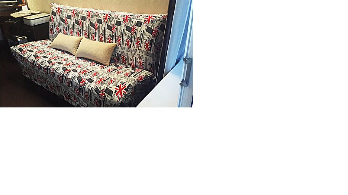Сбор заказов. Весь Китай взрослое. Сенсация!!! Универсальные чехлы на диваны, обнови свою старую мягкую мебель. Мягкие раскладывающиеся кресла и ортопедические подушки от производителей. Выкуп 14