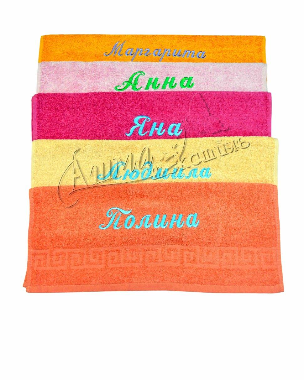 Ашма-Текстиль- полотенца, халаты, именные и подарочные!