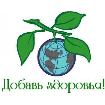 ПРИГЛАШАЮ В ОТКРЫТЫЕ СБОРЫ!)) СТОП 15 февраля, раздачи быстро!