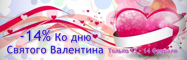 Сбор заказов. Мода доступная каждому. Женская одежда SL. Только два дня -14% ко дню всех влюбленных - 14