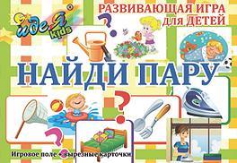 Пиар! Настольные игры для детей: Ходилки - Бродилки, Алфавит, Найди пару, Цвета, Фигуры и др.