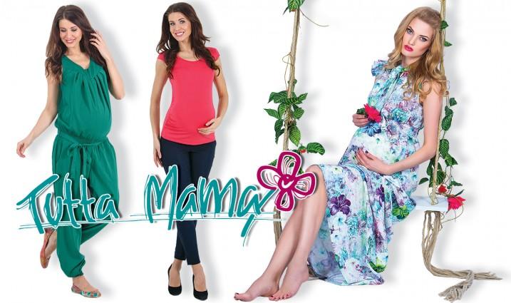 Сбор заказов. Одежда для будущих мам. Беременность уже заметна? Так пусть теперь заметят Вас! Есть модели для кормящих мам. Выкуп 3/2016