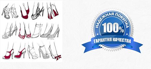 Сбор заказов. Обувь Ast из натуральной кожи для наших красивых ножек