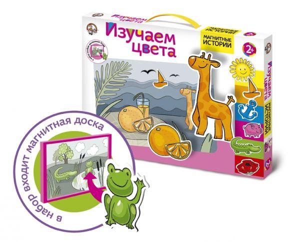 Сбор заказов. Игрушки на любой вкус и кошелек-4. Игровые наборы, конструкторы, пазлы, развивающие игрушки для малышей, все для творчества. Много новинок. Быстрые раздачи.