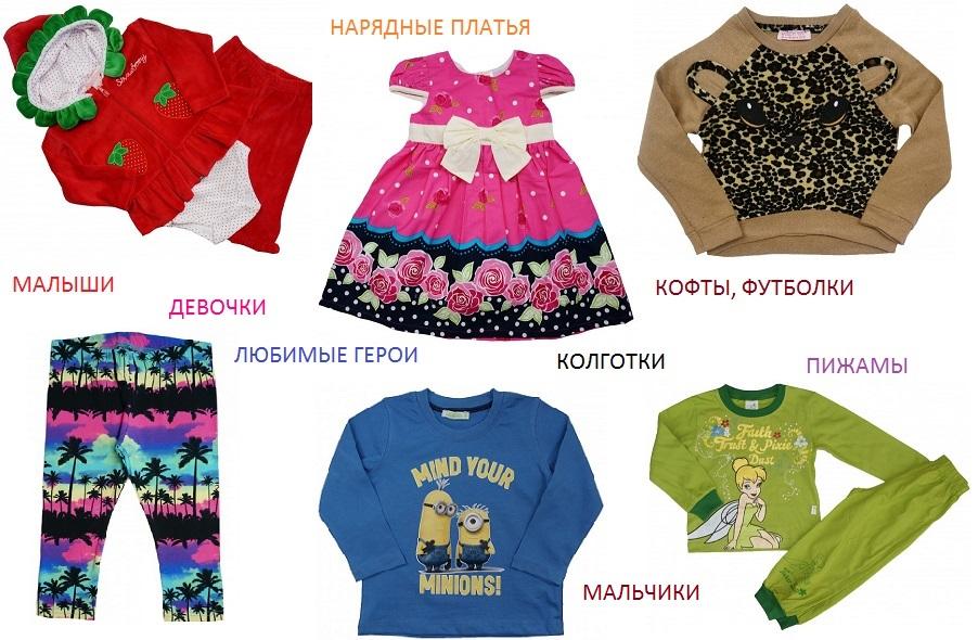 $uper распродажа по 150, 200, 250 руб! Стильный Look для наших деток! Rock-star футболки! Любимые герои! Отличное качество!