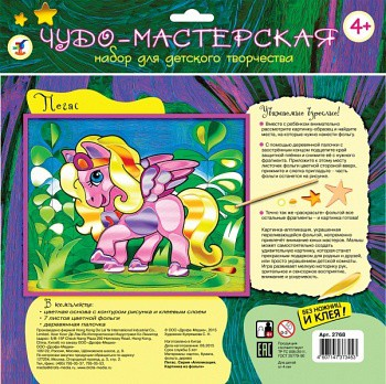 Экспресс. Раскраски, мозаики, аппликации, пазлы, настольные игры Дрофа-Медиа от самого маленького возраста, развивашки