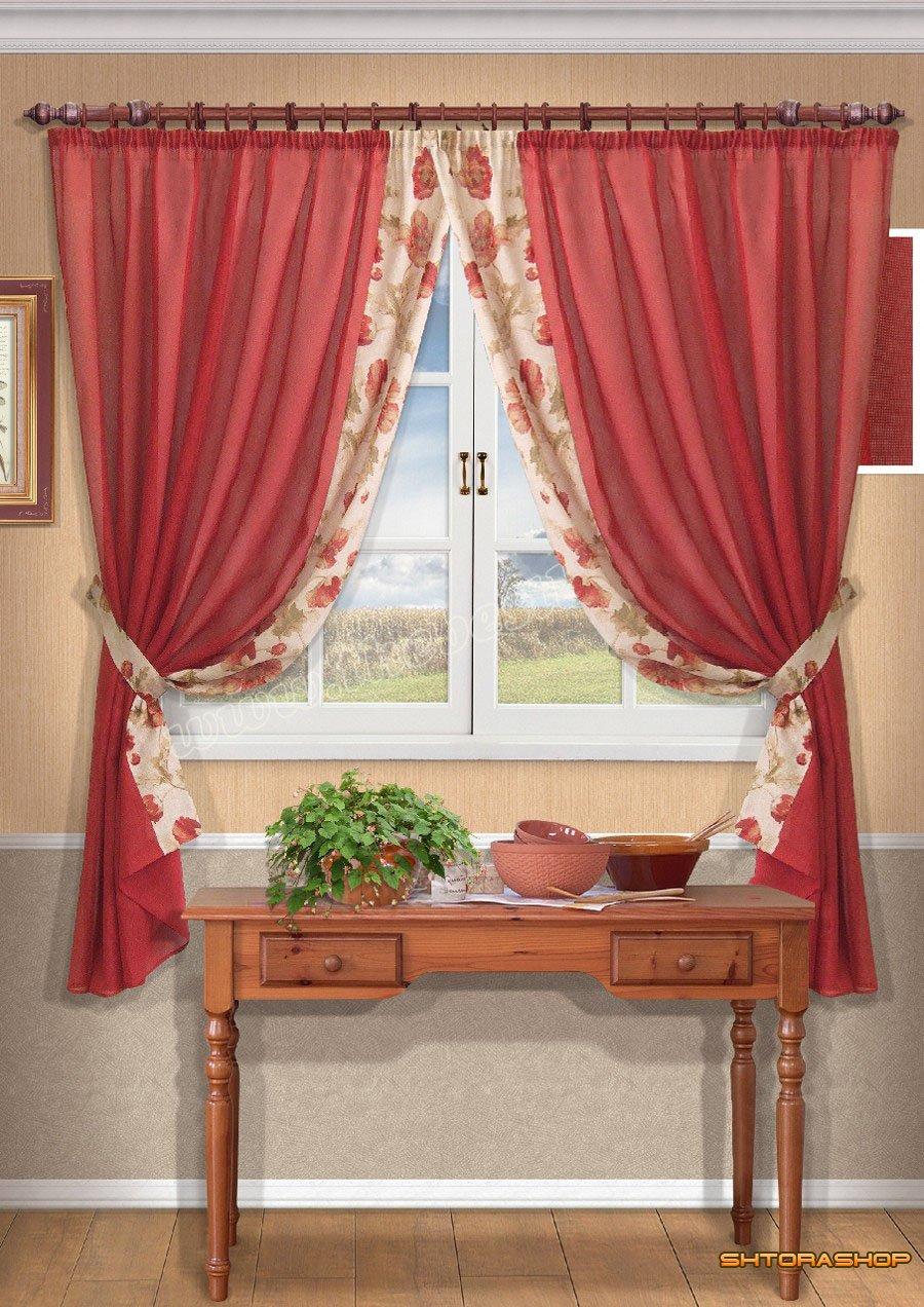 Сбор заказов. Готовые шторы и тюль для гостиной, спальни и кухни. А так же пледы и подарочные комплекты. Есть новинки!!! Выкуп 29