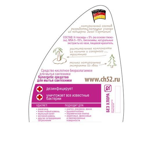 Сбор заказов. Потрясающая германская бытовая химия из растительных компонентов. Выгодно-24