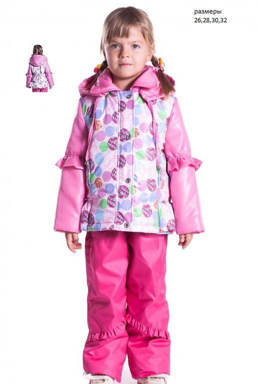Сбор заказов: Экономные мамочки, вам сюда!!! Очень низкие цены на верхнюю одежду на наших деток!!! Утеплённые штаны от 400 руб, Костюмы от 950 руб!!!
