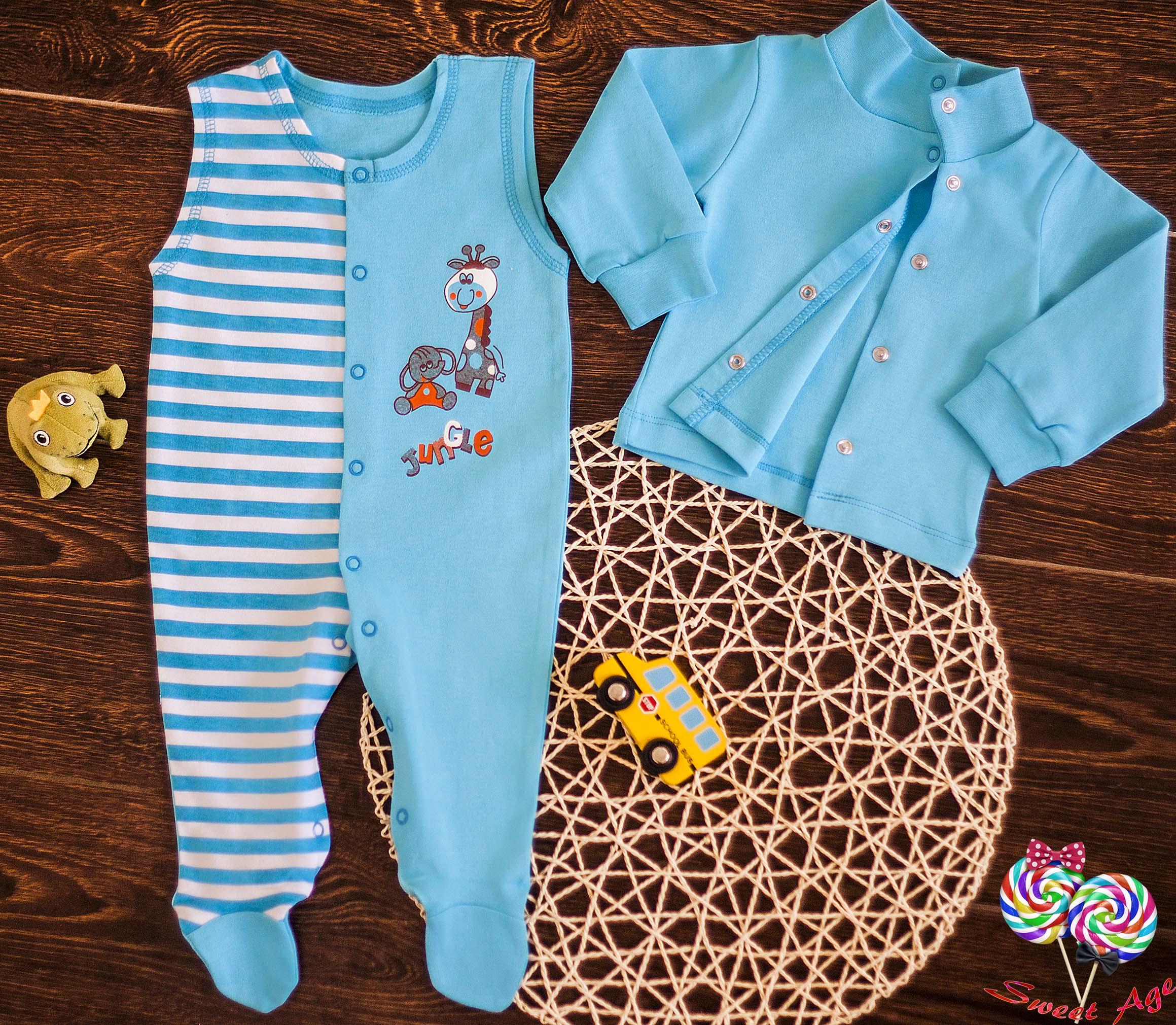 ПИАР! Яркая одежда для детей (от 56 до 128 см) по низким ценам (от 140 до 700 руб)