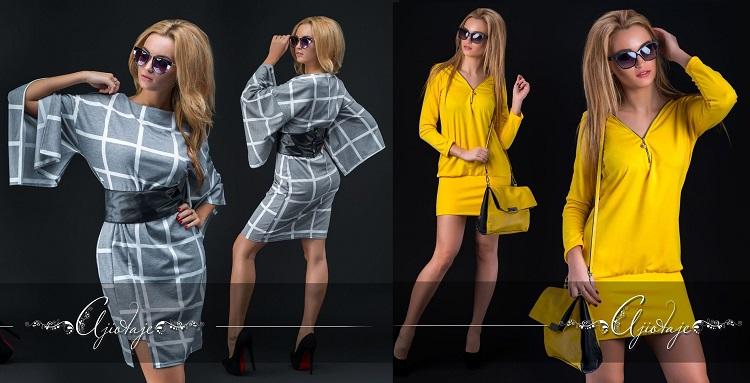 Ажиотаж - жизнь в ритме стиля! Отменное качество и красота женской одежды! Хороший выбор и интересный дизайн поразят даже самых искушённых модниц! Выкуп 5.