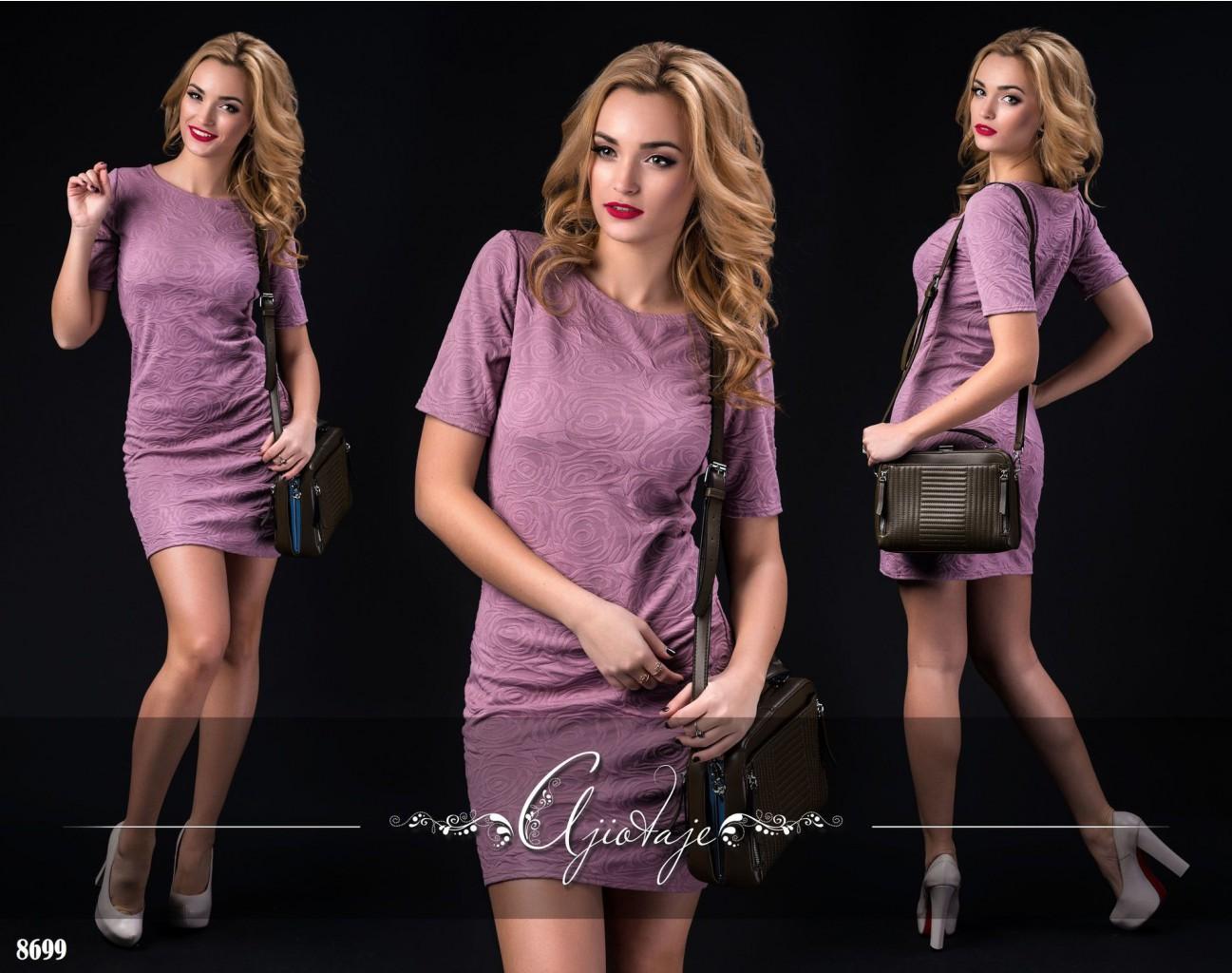 Ажиотаж - жизнь в ритме стиля! Отменное качество и красота женской одежды! Хороший выбор и интересный дизайн поразят даже самых искушённых модниц! Выкуп 5
