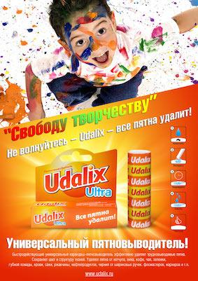 ���� �������. ��������������� Ud�lix - 33