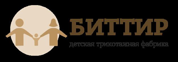 Сбор заказов: Ясельный трикотаж Биттир отличного качества по бюджетным ценам . Ползунки от 65 руб, пижама от 120 руб