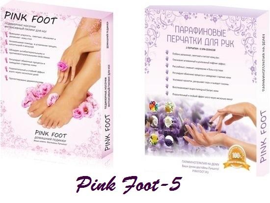 Рink Fооt-5. Удобные процедуры красоты для занятых девушек! Педикюрные носочки, парафиновые и гелевые перчатки, гидрогелевая маска для лица. И та самая сыворотка для роста волос!
