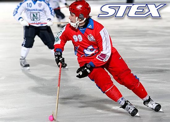 Сбор заказов. Экипировка для хоккея с шайбой и мячом от фирмы STEX