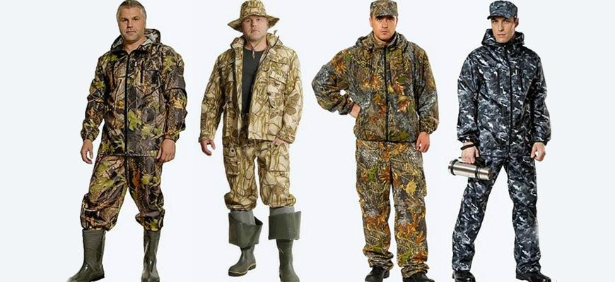 Сбор заказов.Мужская одежда для туристов,рыбаков,охотников,обувь,сиз.Широкий ассортимент камуфляжа по низкой цене.Без рядов.