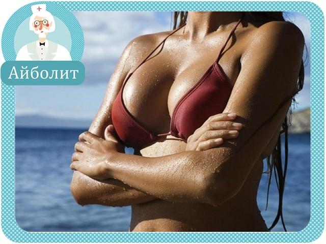 Красивая грудь без операций