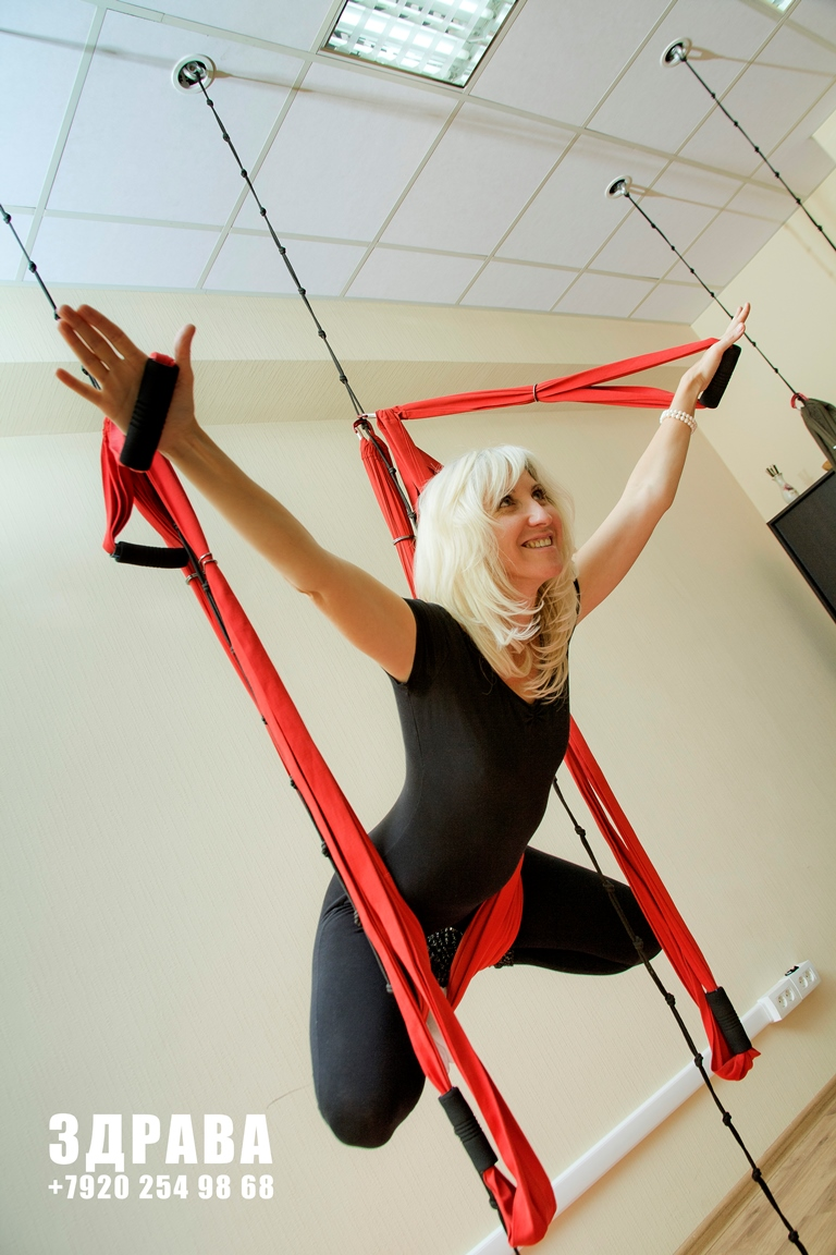 Перенос занятий по воздушной йоге!