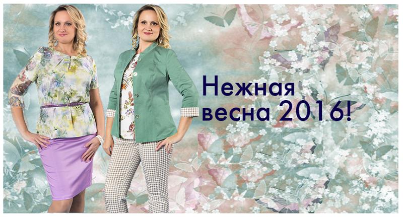 Bиpджи Cтaйл-8. Правильные платья для леди размеров 48-60! Нарядные модели для торжеств и на каждый день.