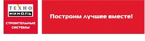 Челябинский Завод ТЕХНО признан бизнес-прорывом года