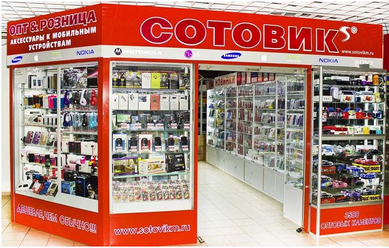Sotovik-М: флешки, карты памяти, аксессуары к сотовым телефонам (противоударные стекла, чехлы, бамперы и т.д