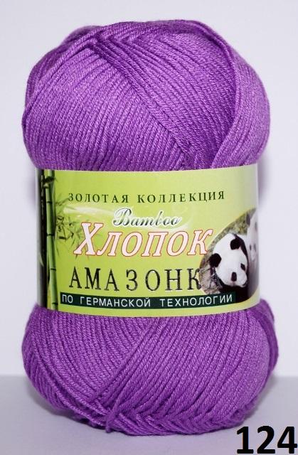 Раздача.Пряжа отличного качества для ручного вязания.04.03.