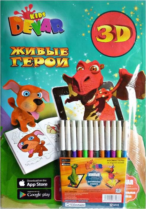 Сбор заказов ! Раскраски оживут!!! 3D-Раскраски для детей!!