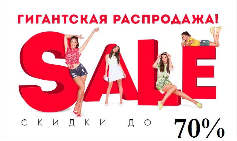 Yarash 13 Брюки, брюки, брюки и не только идут любой женщине! Распродажа всех моделей! Скидки до 70%, брюки от 100 руб