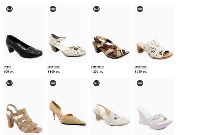 Сбор заказов.Тотальная распродажа обуви на все сезоны. Модели обуви от 100 руб.Выкуп 12