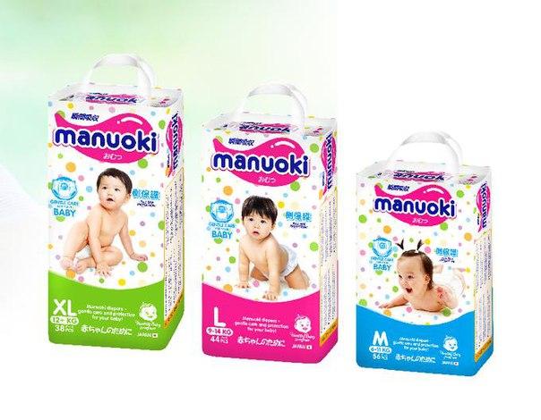 Сбор заказов. Подгузники для малышей MANUOKI и SKIPPY-попробуем новинки! Постоплата 12%