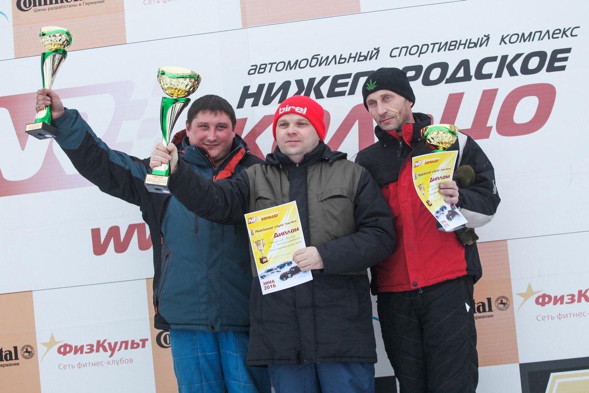 Новости партнеров: Зимний чемпионат NLS Финал профессионалов