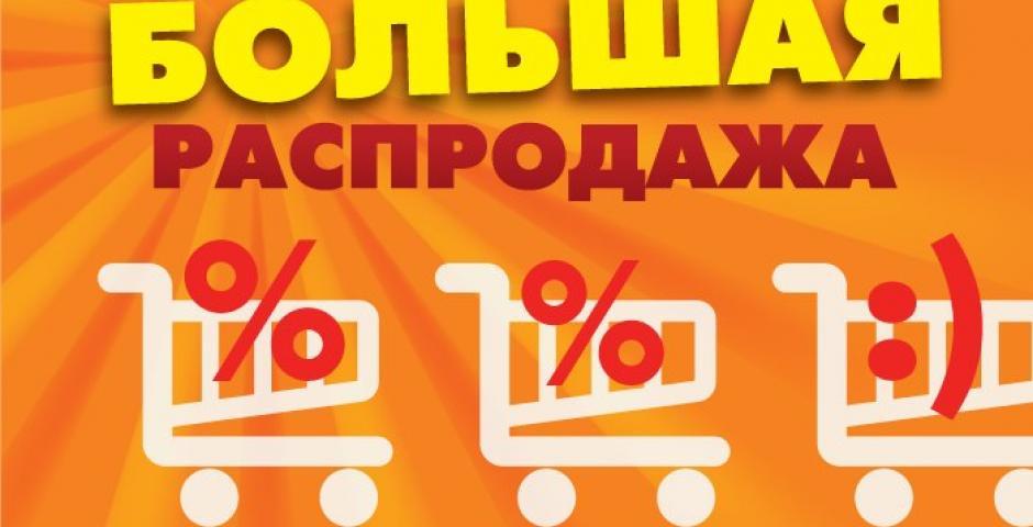 Экспресс-сбор заказов. Распродажа 1 день -до 70%. Подарки для девочек на 8 Марта-огромный выбор игрушек!