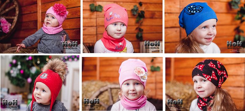 Стильные шапки и снуды для детей и взрослых. Антикризисные цены от 120 рублей. Выкуп 2-16