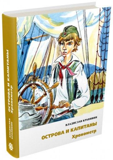 Последняя (пока) закупка книг изд-ва Мещерякова