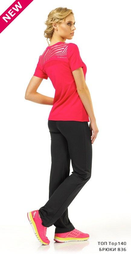 Сбор заказов.Спортивная одежда для фитнеса, шейпинга,аэробики и активного отдыха Аrgoexclusive - 27. Коллекция больших