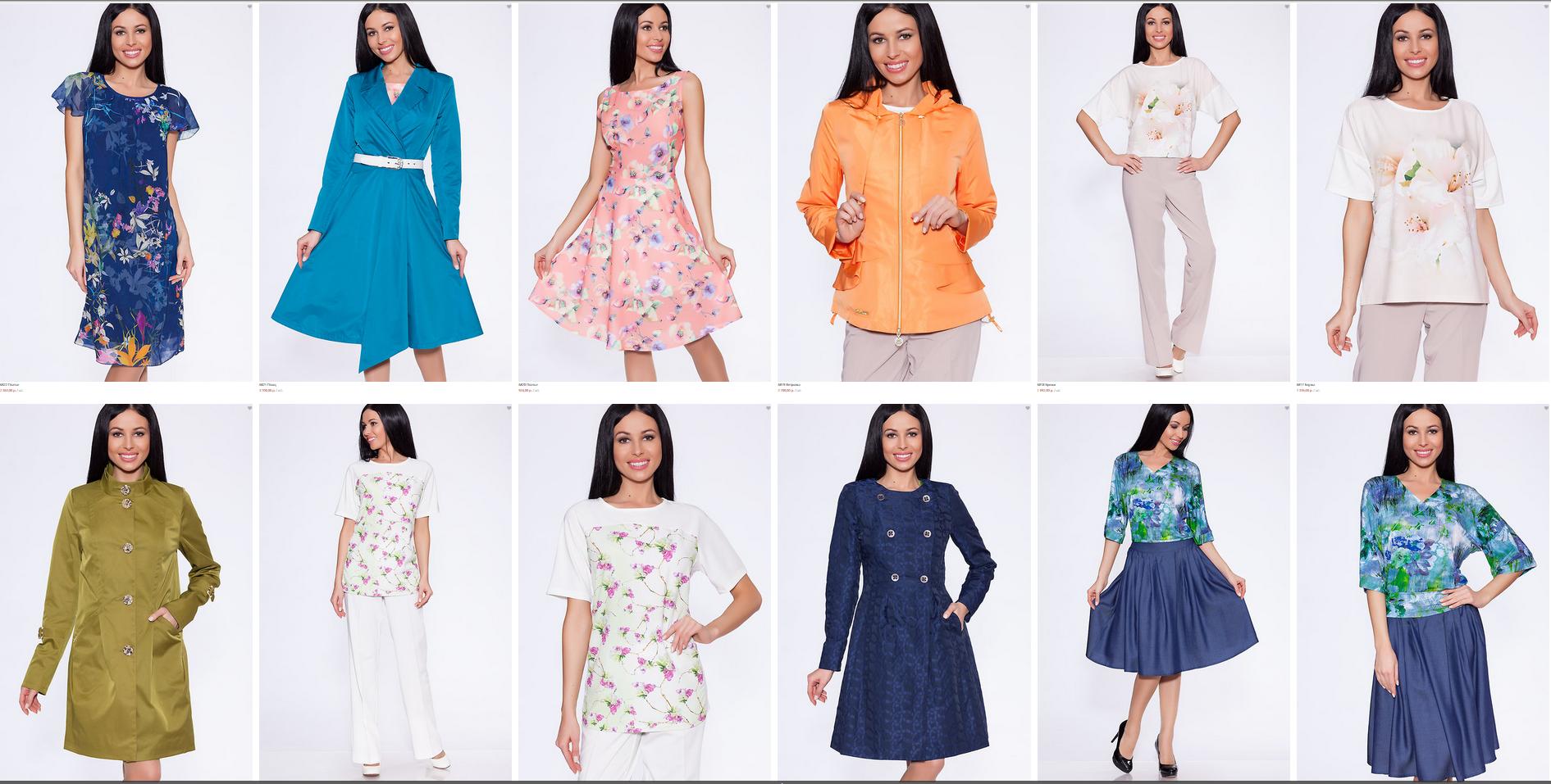И вновь шикарные новинки! Изысканная одежда от Allys Fashion. Роскошные ткани, оригинальный дизайн, утонченный стиль