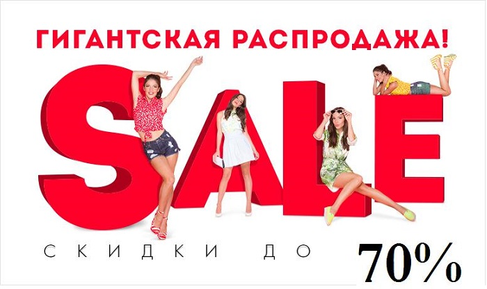 Яраш-13. Брюки, брюки и не только идут любой женщине! Распродажа всех моделей! Скидки до 70%, брюки от 100 руб. Без