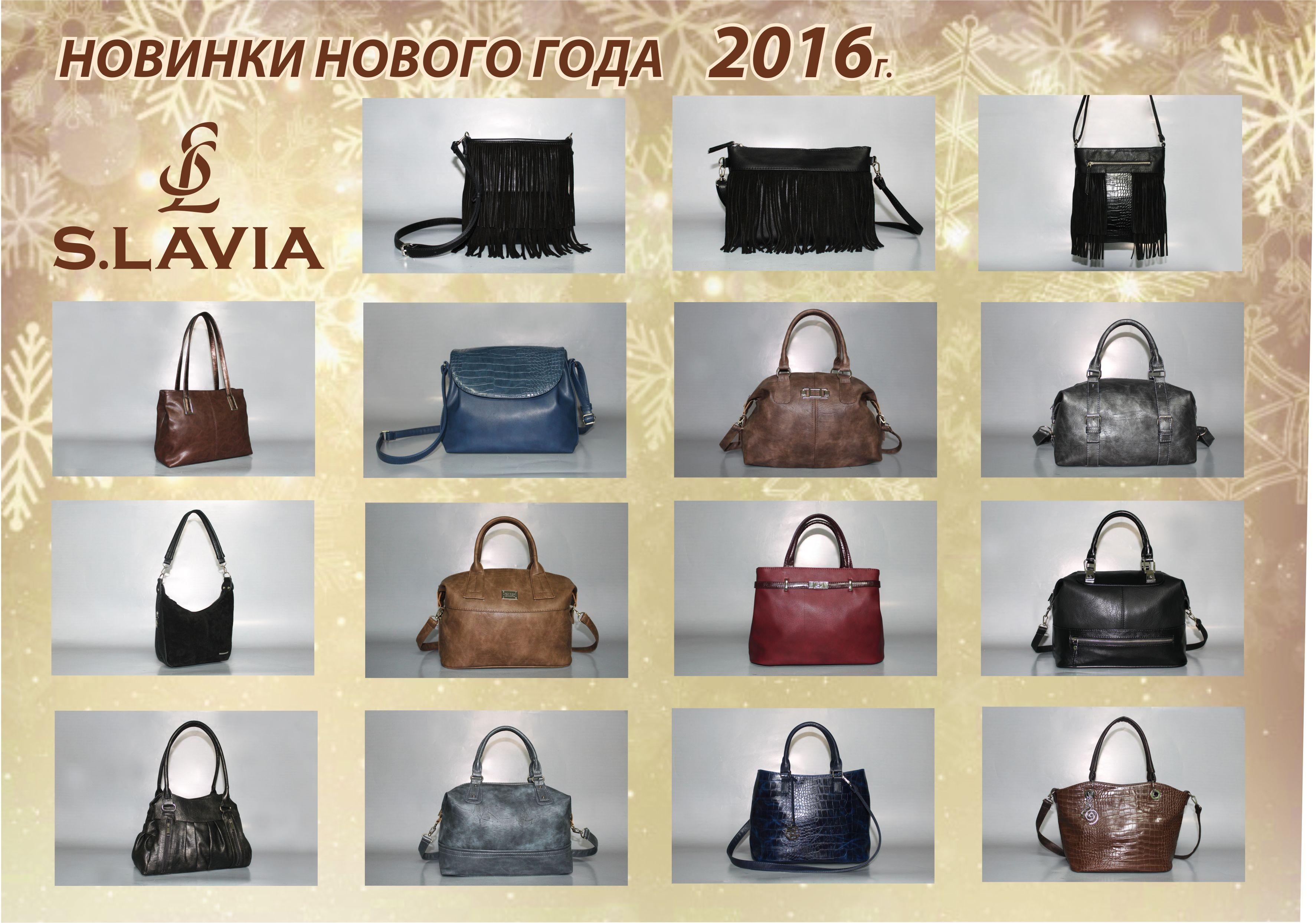 Сбор заказов. Сумка лишней не бывает. Женские и мужские , рюкзаки и дорожные сумки на любой вкус и цвет-5