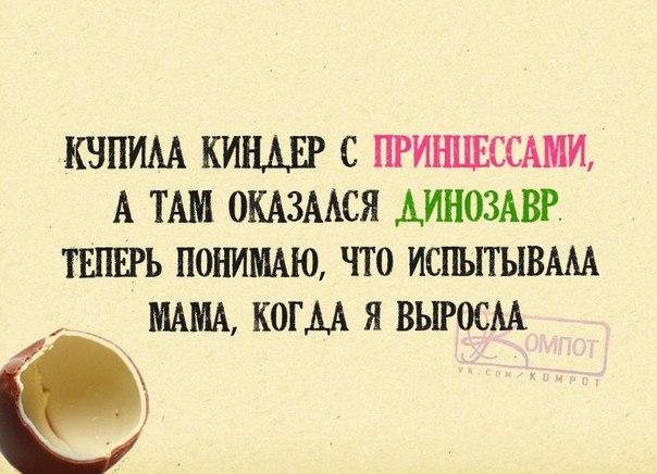 Пост про меня)