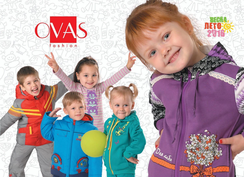 Сбор заказов. Современная, модная детская одежда Овас-23, а также спортивные костюмы, джинсы. Весна 2016г. Новая