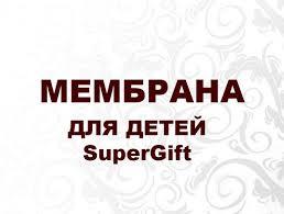 ���� �������. �������� ��������� ������� ������ �� Super Gift ( �� �������������� Reima � Lassie), � ��� �� ������ �����. ���� ������ �����, ������� ����� �������, �����!