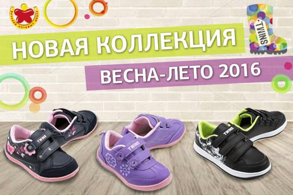 Детская обувь: кросовки, полуботинки, мокасины, летняя обувь. Девочки&Мальчики. БЕЗ РЯДОВ! Ах, какая красота! И цены - просто загляденье! С 19-37 размеры.