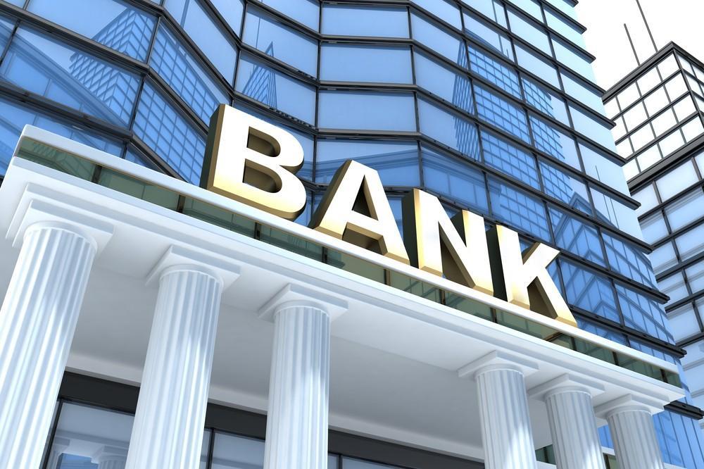 Права Гражданина РФ при взаимодействии с банками, финансовыми или страховыми организациями...