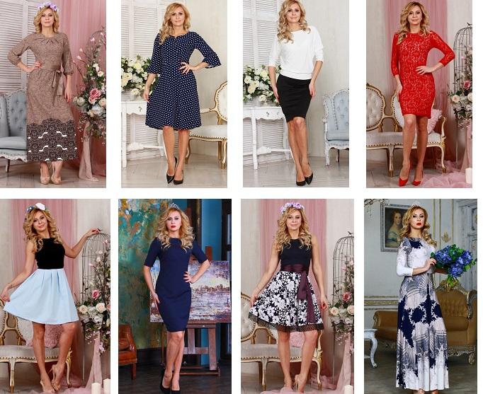 Женская одежда Freia-19. Элегантность и стиль. 42-58. Есть распродажа.