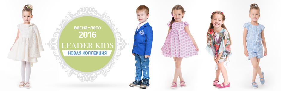 Девочки&Мальчики. Одежда для детей от 2 до 16 лет! Без рядов! + Большой выбор постельного белья! Ах, какая красота! А цены просто загляденье!